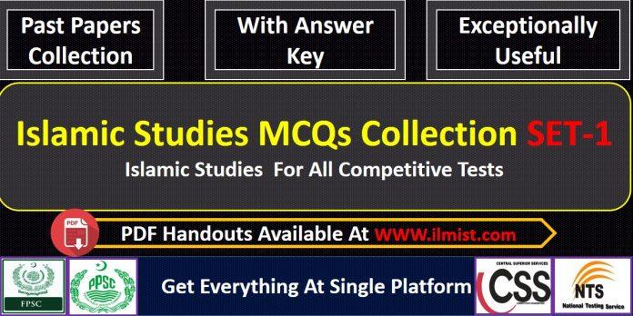 Islamic Studies MCQs