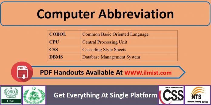 Computer Abbreviations PDF