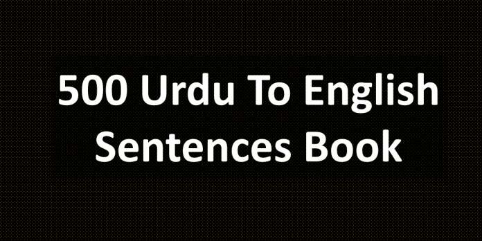 Urdu To English Sentences Book
