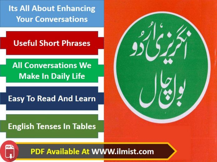 Daily Life English Conversations Book With Urdu