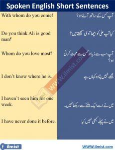 Urdu To English Sentences