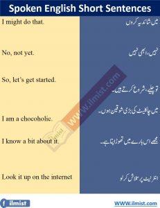 English Sentences In Urdu