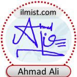 Ahmed Ali Signatures