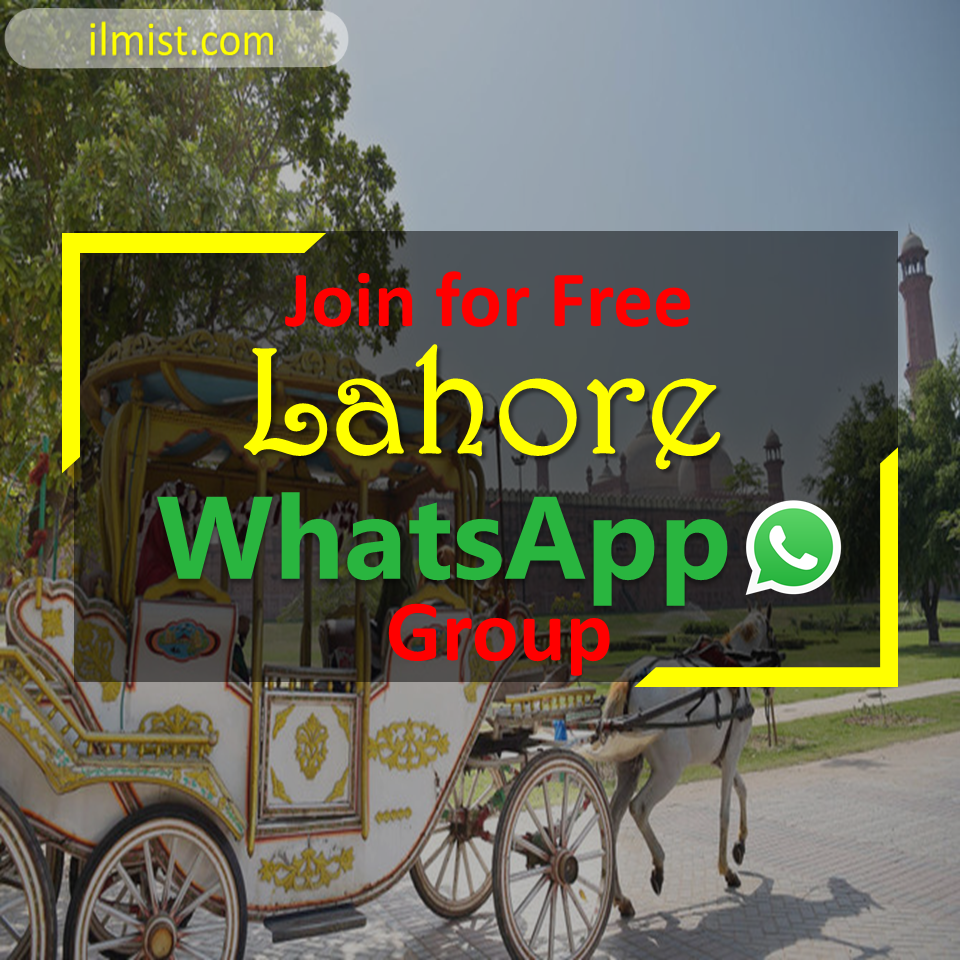 Lahore WhatsApp Group Links Join List 2020