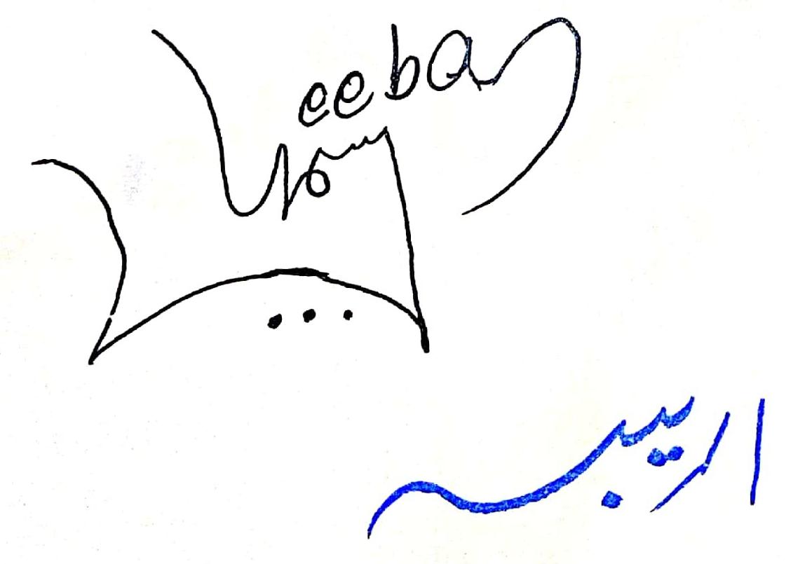 Areeba
