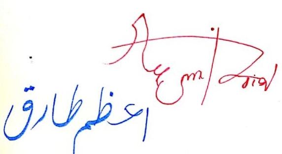 Azam Tariq