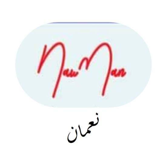 Nouman